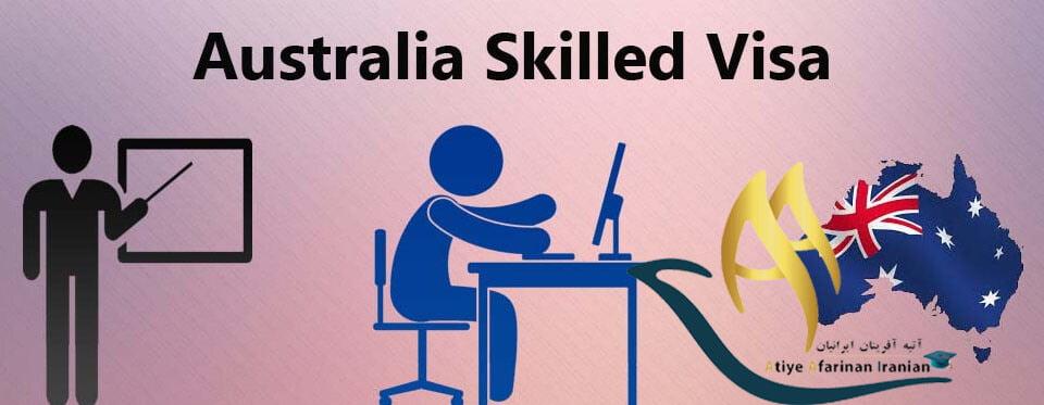 ویزای ساب کلاس 489 استرالیا