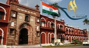 دانشگاه اسلامی علیگر هند