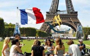 دانشگاه آمریکایی پاریس فرانسه