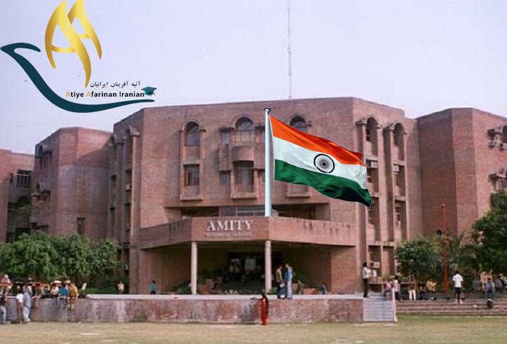 دانشگاه آمیتی هند