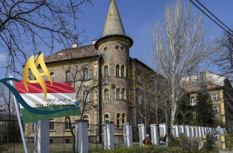 کالج بین المللی اویسینا مجارستان