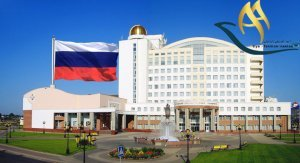 دانشگاه دولتی بلگورود روسیه