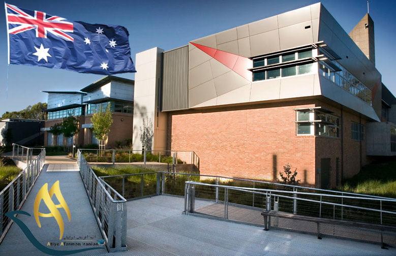 دانشگاه چارلز استوارت استرالیا