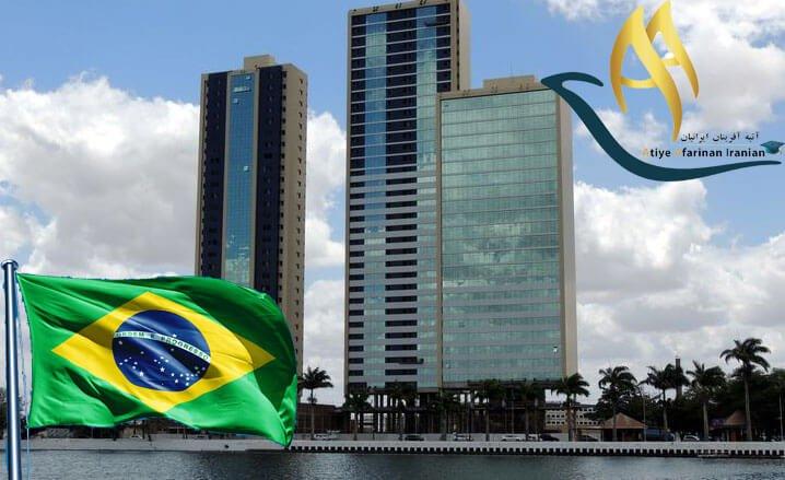 دانشگاه کمپیناس برزیل