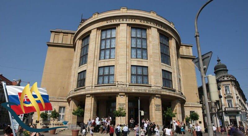 دانشگاه کامنیوس اسلواکی