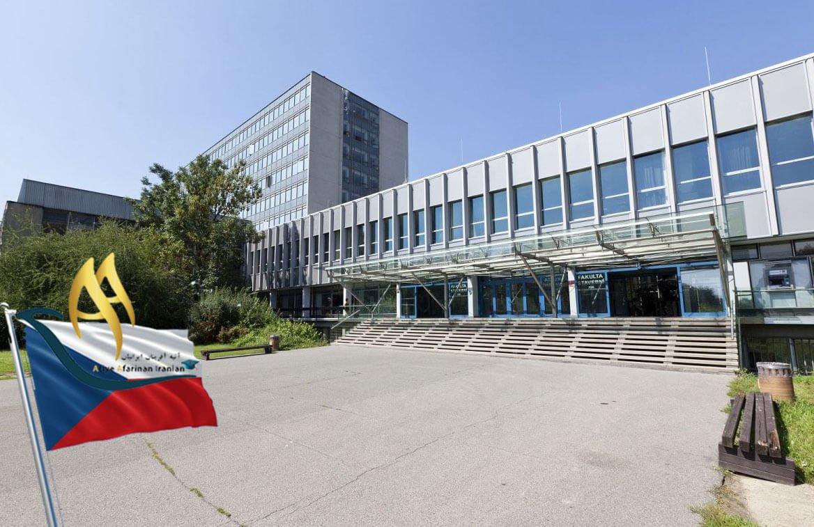 دانشگاه فنی چک