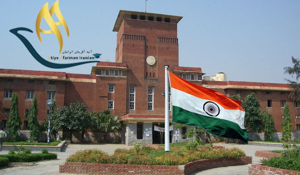 دانشگاه دهلی هند