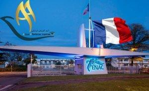دانشگاه ملی هوانوردی کشوری فرانسه