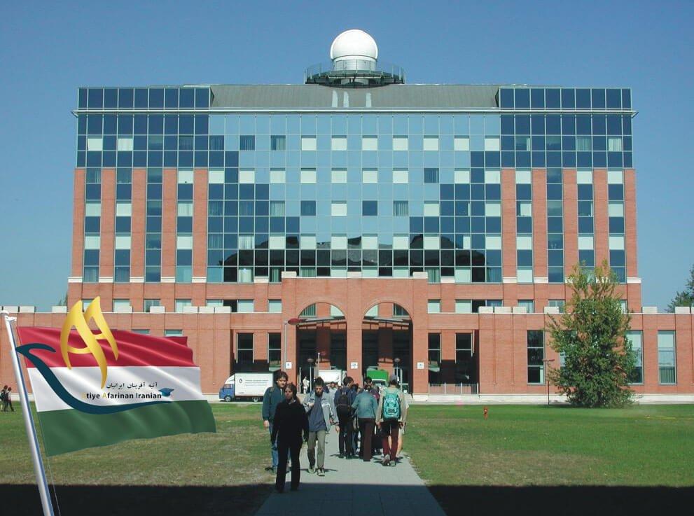 دانشگاه اتوش لورند مجارستان