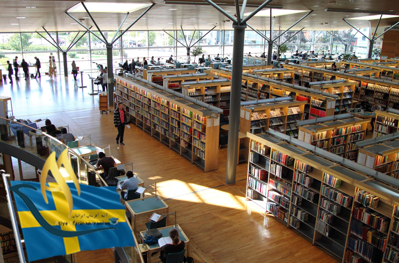 دانشگاه کارلستاد سوئد