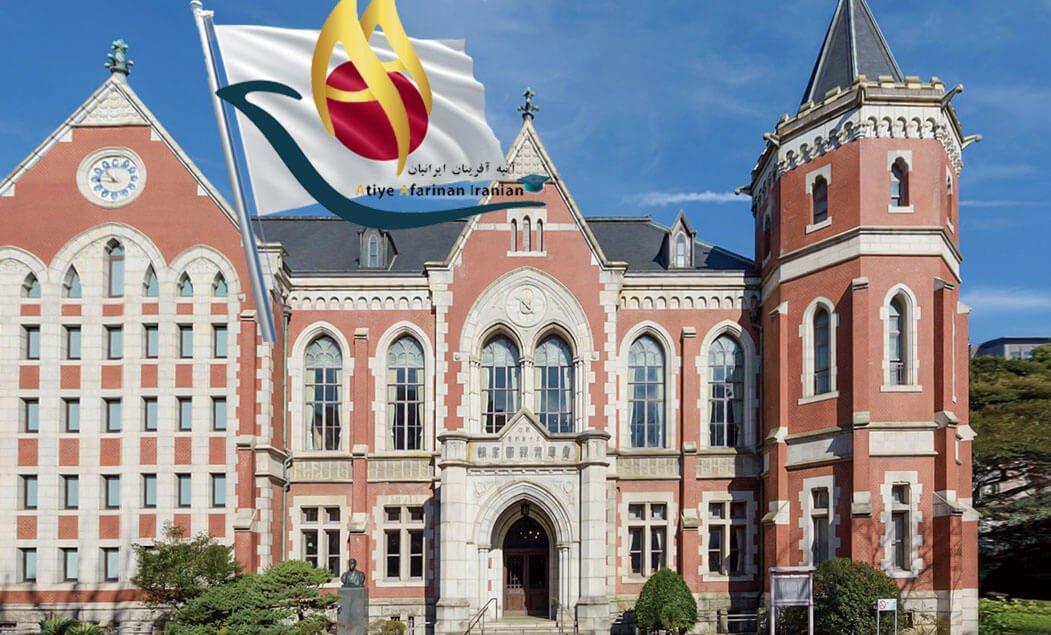 دانشگاه کیو ژاپن