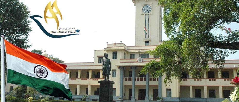 دانشگاه کلکته هند
