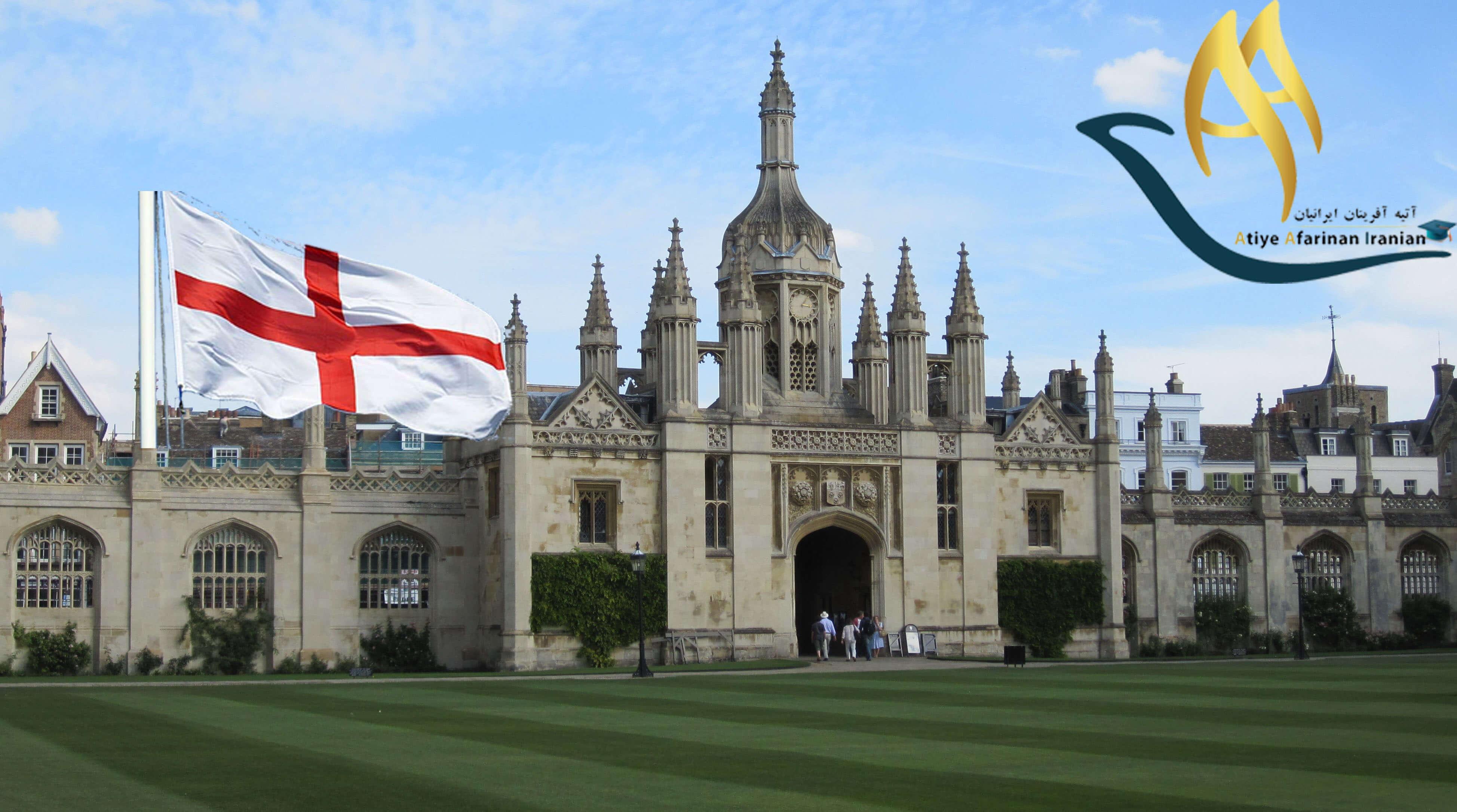 کالج کینگز انگلیس