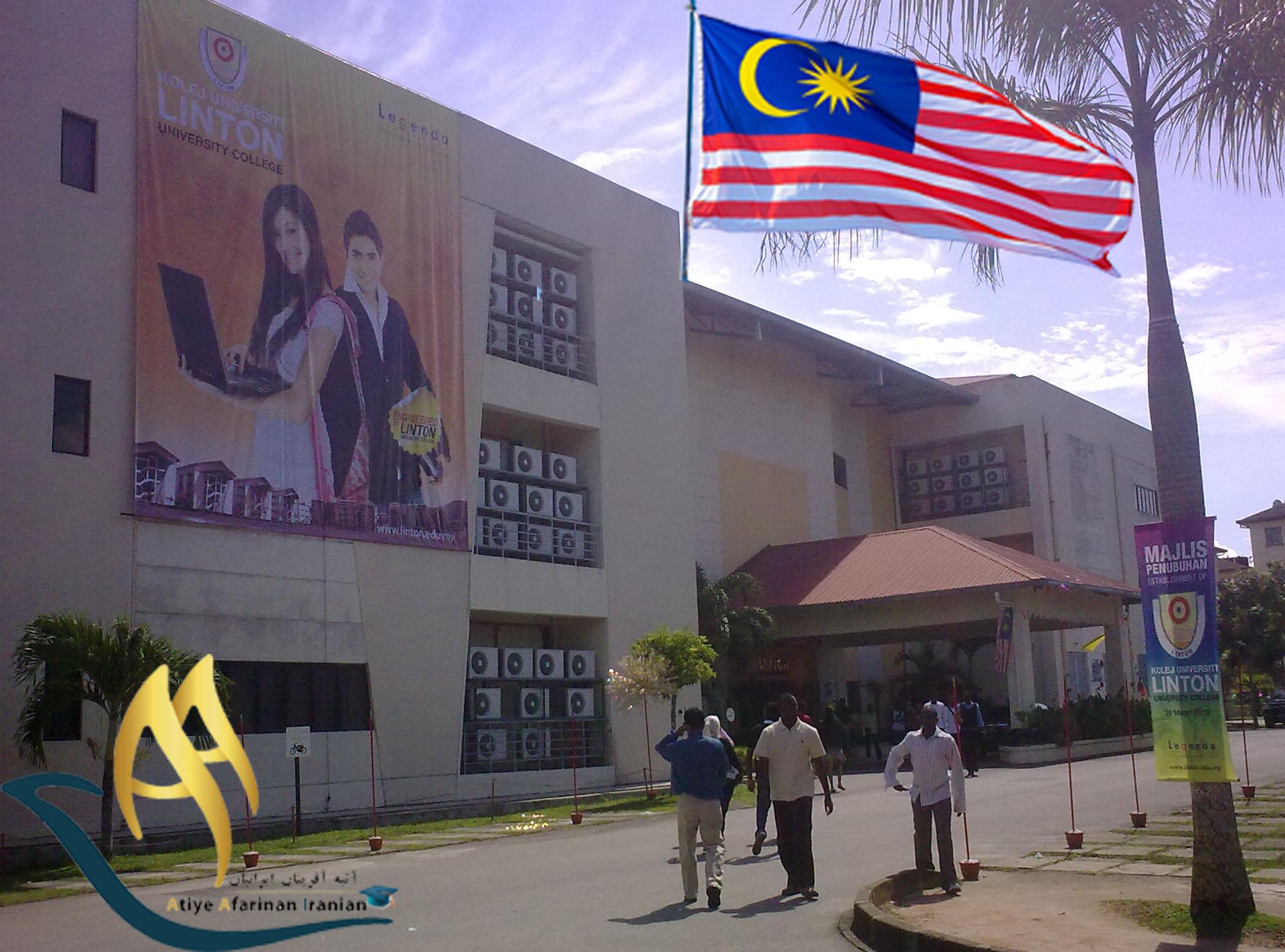 دانشگاه لجندا مالزی