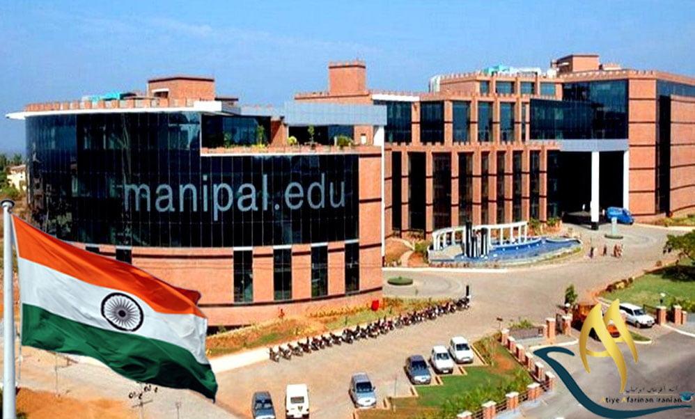 دانشگاه مانیپال هند