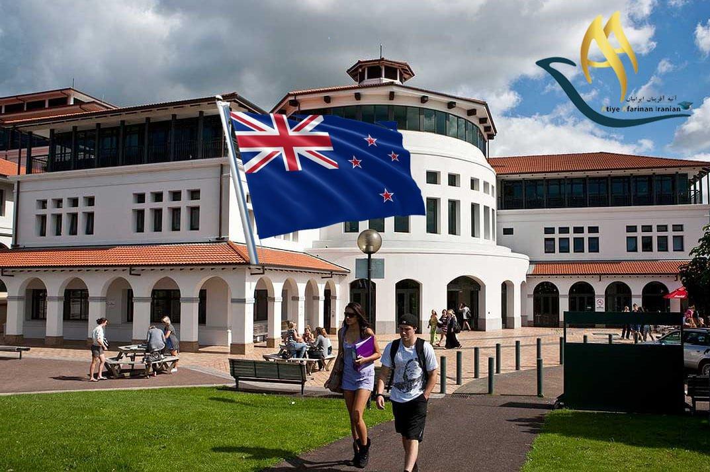 دانشگاه مسی نیوزلند