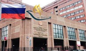 دانشگاه پزشکی سچینوا مسکو روسیه