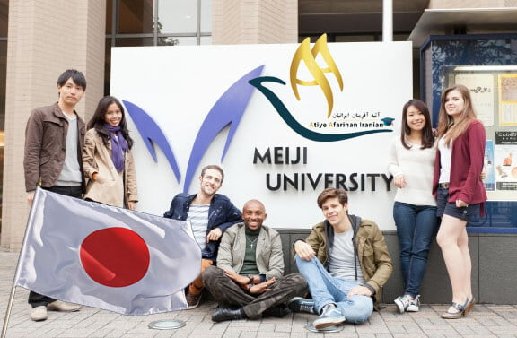 دانشگاه میجی ژاپن