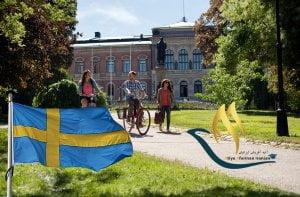 دانشگاه مید سوئیدن سوئد