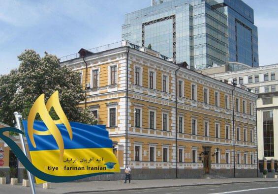 آکادمی ملی علوم اوکراین