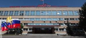 دانشگاه ملی تحقیقات هسته ای روسیه