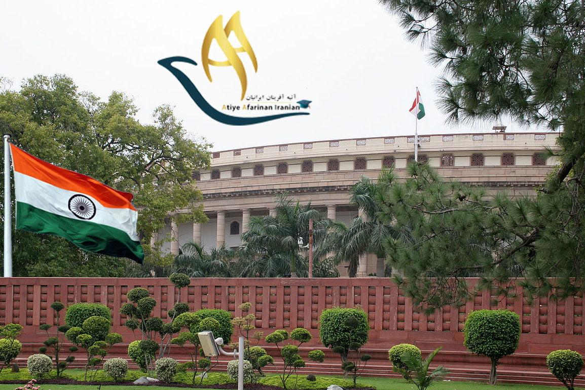 دانشگاه جامعه ملی اسلامی هند