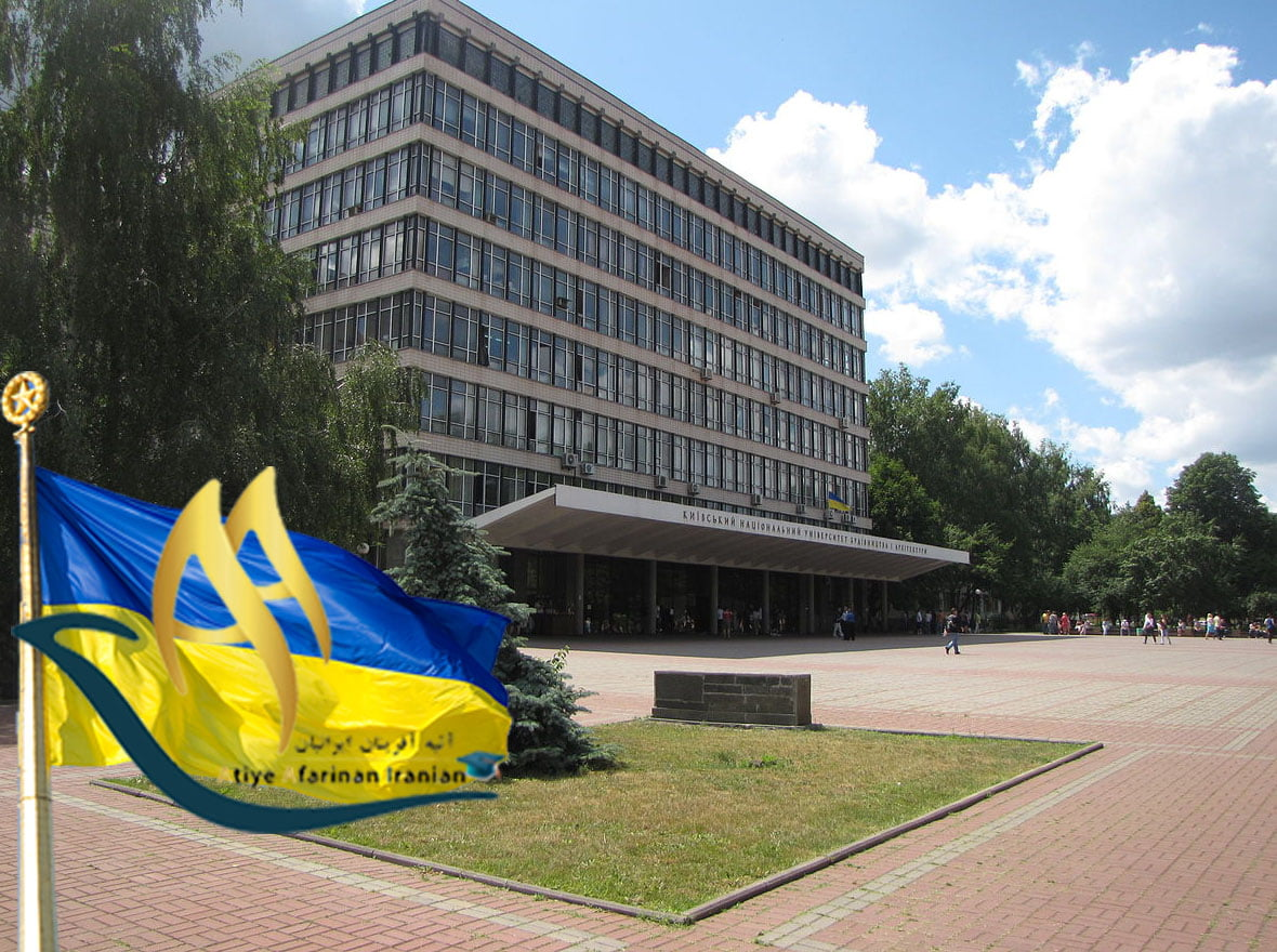 دانشگاه ملی فناوری و طراحی کیف اوکراین