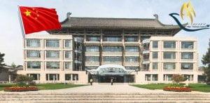 دانشگاه پکن چین