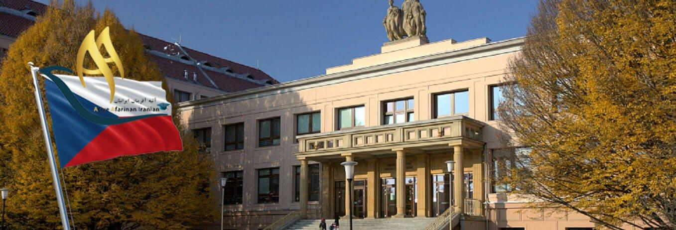 دانشگاه علوم پزشکی پالاکی اولوموک چک