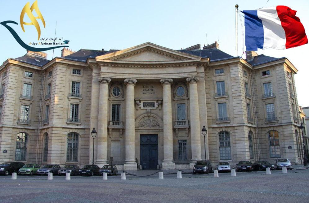 دانشگاه پانتئون سوربن فرانسه