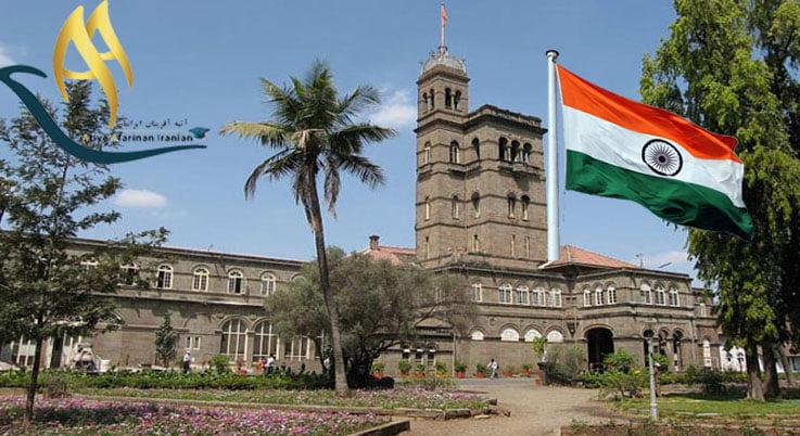 دانشگاه پونا هند