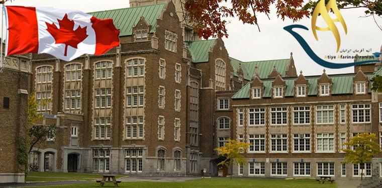 دانشگاه کبک در مونترال کانادا
