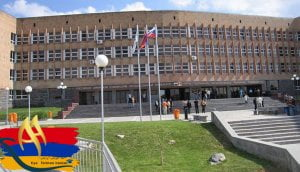دانشگاه روسی آمریکایی ارمنستان
