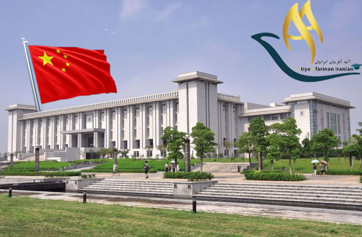 دانشگاه علوم پزشکی جنوب شرقی چین