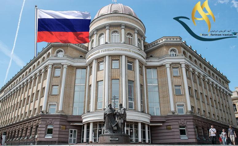 دانشگاه ایالتی ساراتوف روسیه