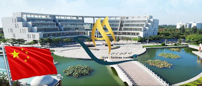 دانشگاه شاندونگ چین