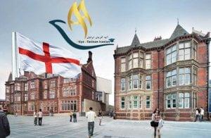 دانشگاه شفلید انگلیس