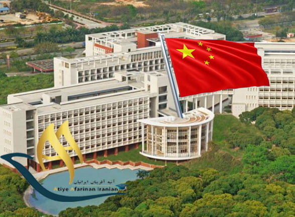 دانشگاه شنژن چین