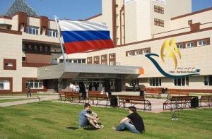 دانشگاه فدرال سیبری کراسنویارسک روسیه