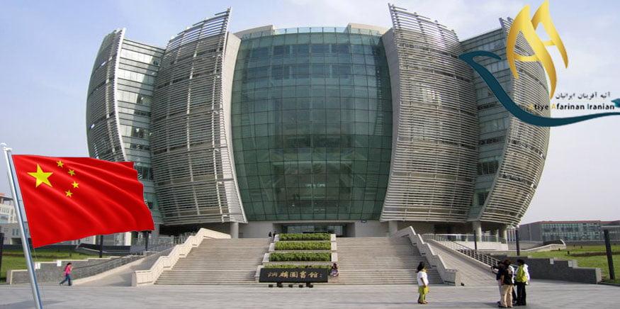 دانشگاه Soochow چین