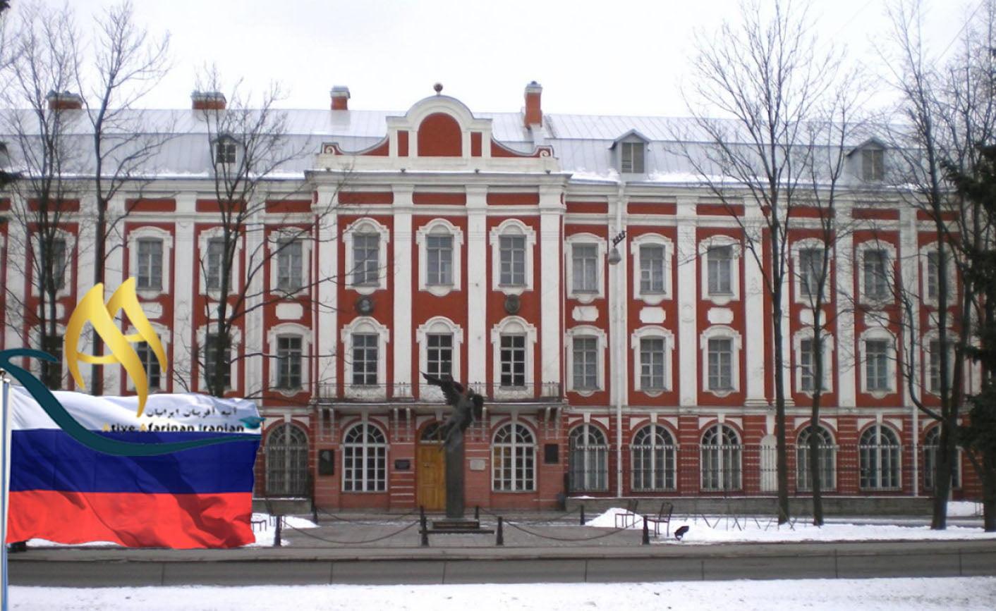 دانشگاه ایالتی سنت پترزبورگ روسیه