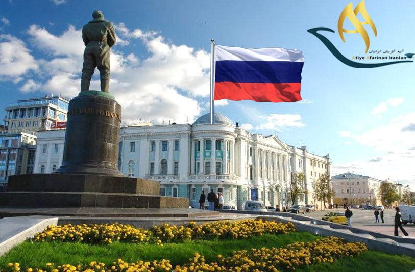 آکادمی پزشکی دولتی نیژنی نووگورود روسیه