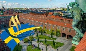 موسسه سلطنتی فناوری سوئد