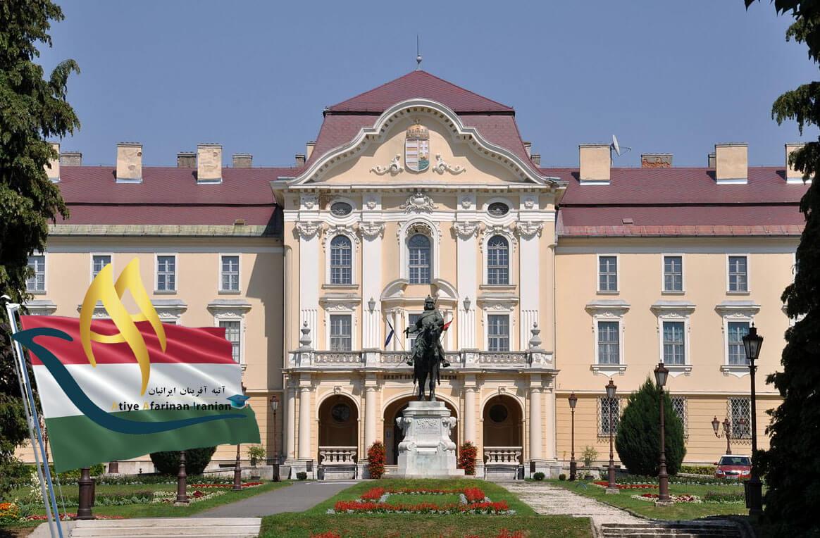 دانشگاه دامپزشکی سنت اشتوان مجارستان
