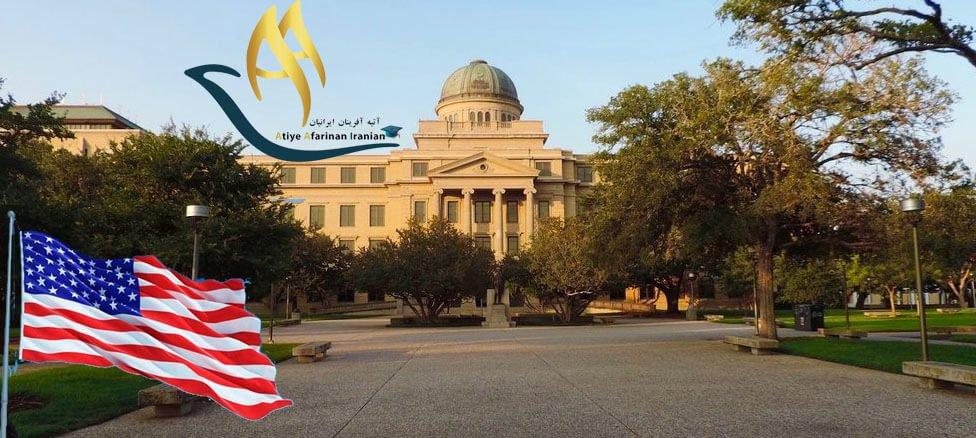 دانشگاه تگزاس ای اند ام آمریکا