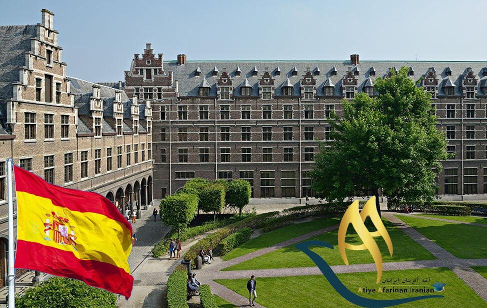 دانشگاه مستقل مادرید اسپانیا