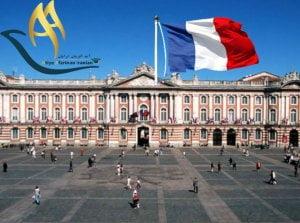 دانشگاه تولوز فرانسه