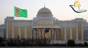 دانشگاه علوم پزشکی ترکمنستان