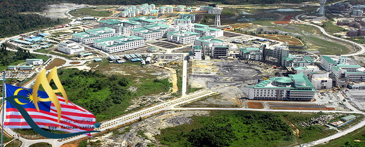 دانشگاه ساراواک مالزی