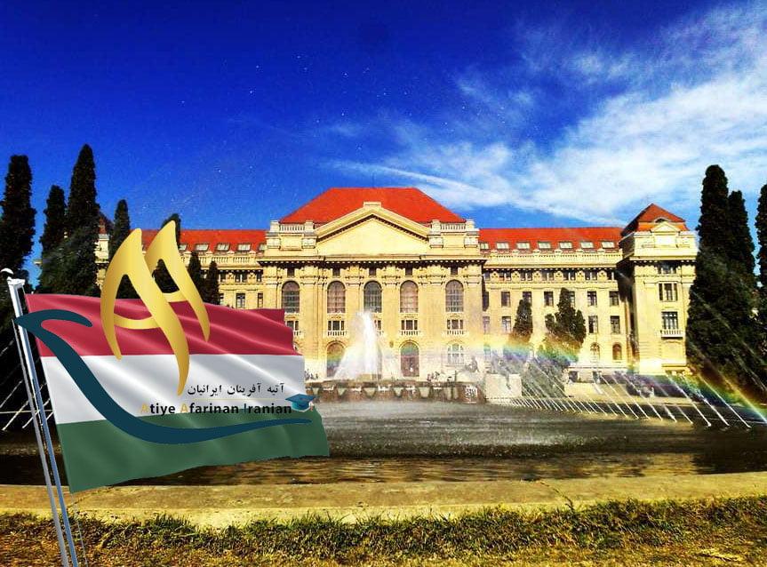 دانشگاه دبرسن مجارستان